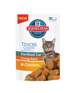 Sterilised Cat Sachets Multpiacks 12X85G Poulet